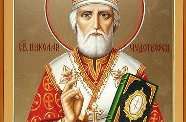 день Святого Николая 2013