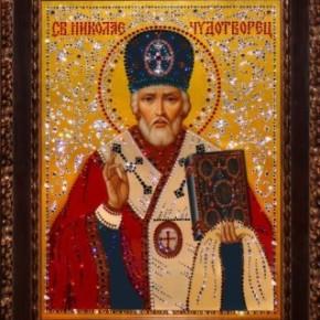 19 декабря 2014 - день Святого Николая