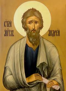 Праздник Андрея Первозванного
