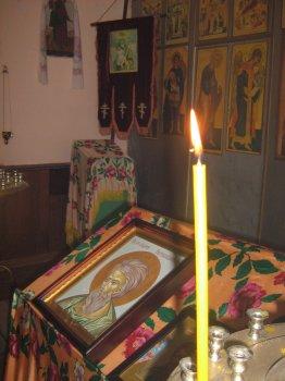 13 декабря праздник Андрея Первозванного