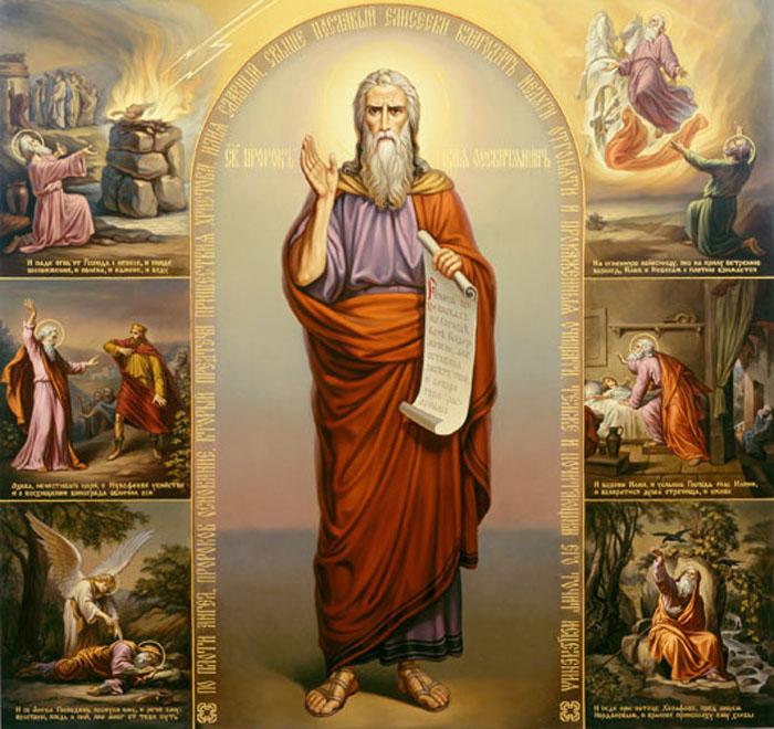 2 августа - день святого Ильи