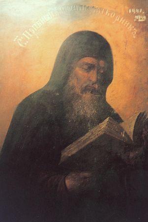 23 августа 2013-день памяти римского мученика Лаврентия