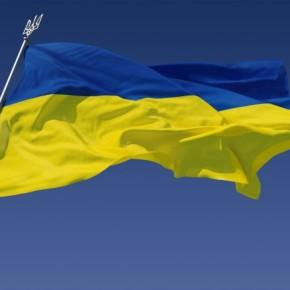 23 августа 2013 -  День государственного флага Украины
