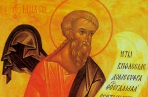 27 августа 2013-день памяти библейского пророка Михея