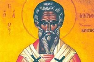 21 августа 2013-день святого Мирона