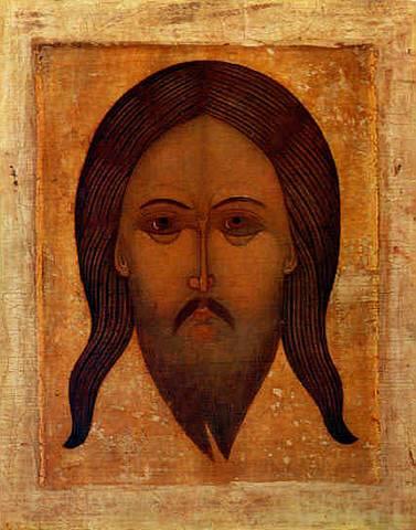 Иисусу Христу Спасителю