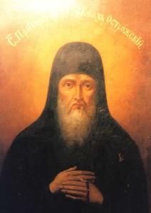 24 августа 2013-день памяти Федора Острожского
