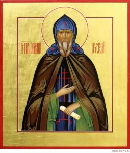 16 августа 2013 - день Святого Антония