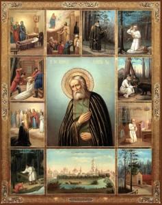 В августе празднуется день  Серафима Саровского