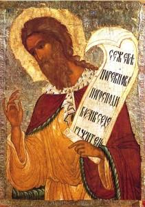 2 августа 2013 - день пророка Ильи