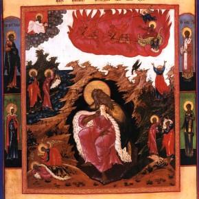2 августа -Пророка Ильи:что следует делать в этот день