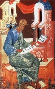 22 августа 2013 -праздник апостола Матвея