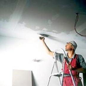 Краска для потолка , в основе которой только мел и вода , это дешевый и простой  вариант