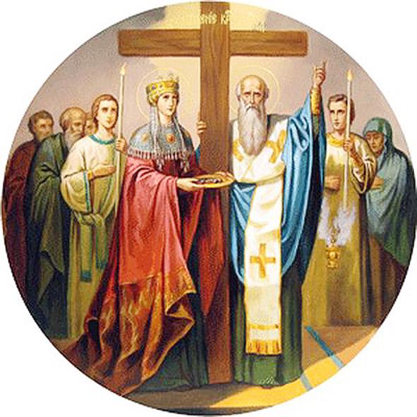 Воздвижения Животворяшого Креста Господня