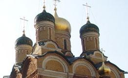 14 сентября православная церковь отмечает церковное новолетие - начало церковного года
