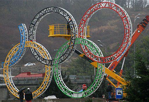 Самая дорогая олимпиада