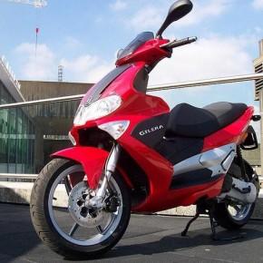 Выбираем скутер:характеристика  и особенности