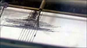 землетрясения в Румынии