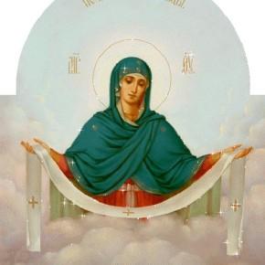 14 октября 2013- Покрова Пресвятой Богородицы:история праздника