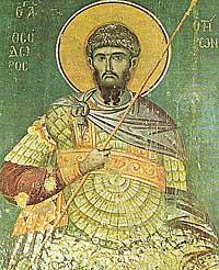 День святого Федор