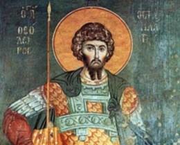 День святого Федора