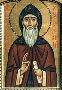 19 ноября 2013- день святого Павла