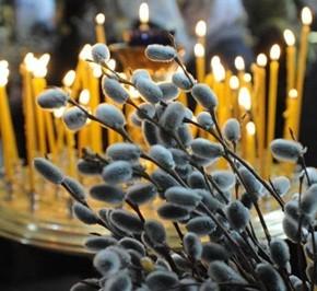 Вербное воскресенье 2014: поздравления, традиции, приметы
