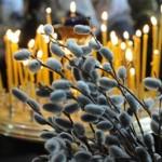 Что надо делать на Вербное Воскресенье 2014