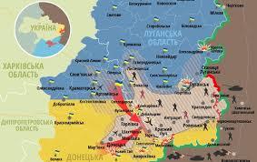Ситуация, на востоке страны,карта АТО ,состоянию на, 11 сентября