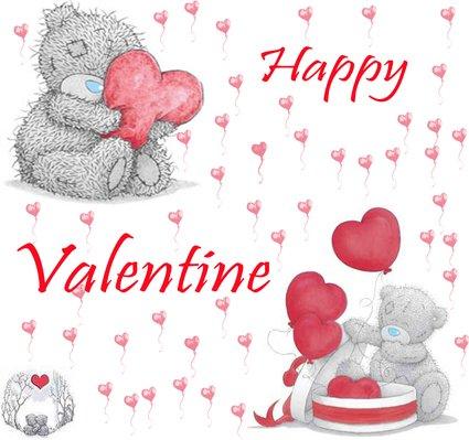 Поздравления ко Дню святого Валентина 2015 | СуперСадовник