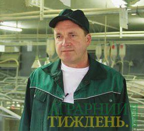 Василий Лымарь: