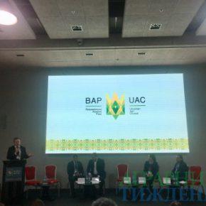 В Киеве состоялся Антирейдерский форум «Бизнес против уничтожения государства»