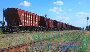Арендная цена вагонов Укрзализныци соответствует рыночным