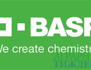 BASF начинает производство инновационного фунгицида Revysol®