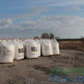 Причины блокировки импортируемых в Украину удобренный