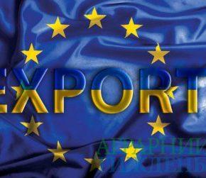Аграрный экспорт из Украины в ЕС увеличился на $60,4 млн