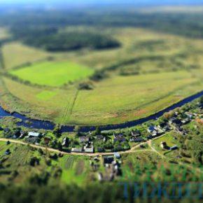 Держгеокадастр 2018 подвел итоги года в сфере земельных отношений