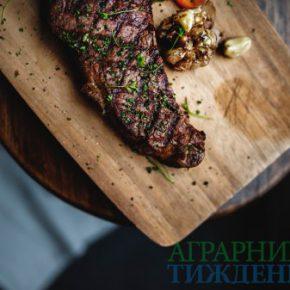 Что есть и что будет на рынке мяса