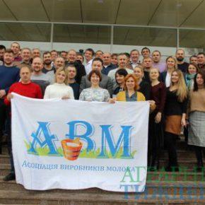 Состоялось годовое собрание КЦ АВМ