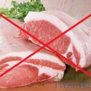 Ирина Паламар обратилась к Владимиру Гройсмана по урегулированию ситуации с нелегальным импортом свинины
