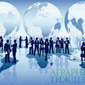 ЕБРР, ЕІБ и ГСБ запускают новый опрос предприятий в Украине