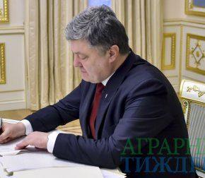 Петром Порошенко подписан Госбюджет на 2019 год
