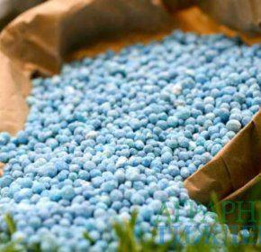 «Сумыхимпром» увеличило объемы производства минеральных удобрений на 49%