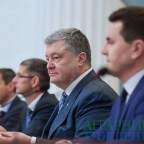Президент Украины выделил значимость децентрализации для активного развития территорий
