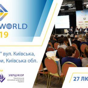 Sugar World 2019 – главный бизнес-площадка на рынке сахара Украины