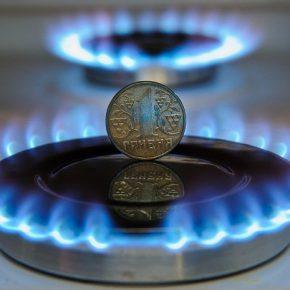 «Нафтогаз» снизил цены на газ для промышленных потребителей