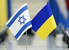 Чего ждать от соглашения о ЗСТ Украины и Израиля