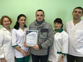 """корма для несушек вот """"Укрлендфарминг"""" получили международный сертификат"""