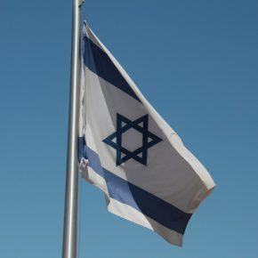 Порошенко отбыл в Израиль на подписание Соглашения о ЗСТ