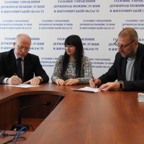 Держпродспоживслужба и Гоструда подписали меморандум о сотрудничестве